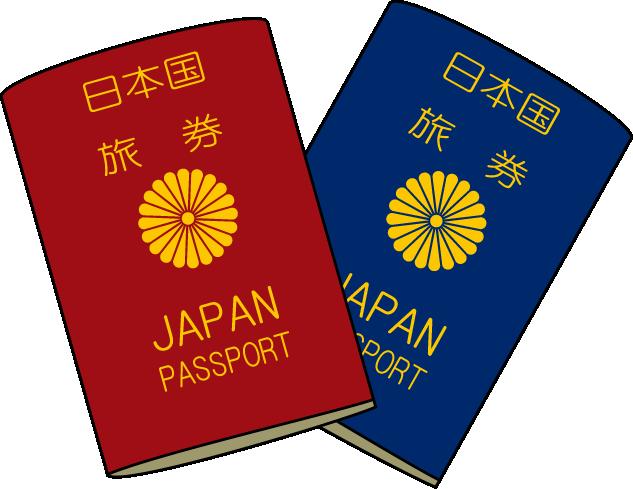 費用は16,000円程度!はじめてのパスポート〜申請から受け取りまで〜