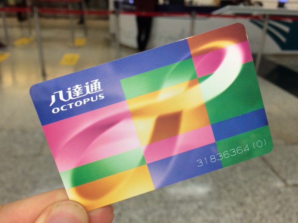 香港国際空港トランジット、オクトパスカード