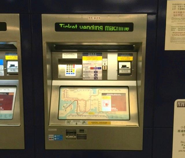 香港の券売機