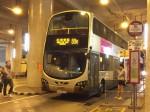 香港を自由に移動しよう!香港の交通機関まとめ