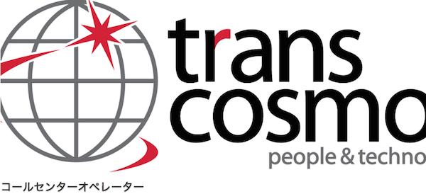 transcosmosコールセンターオペレーター
