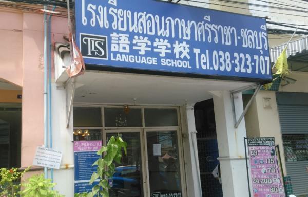 日本語語学学校の教師