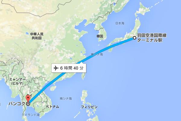 日本からタイバンコク