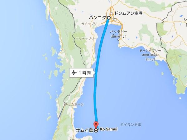 サムイ島「コ・サムイ」