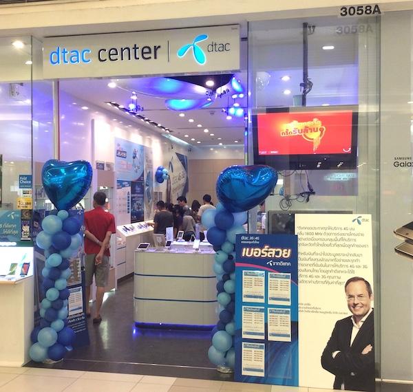 ベトナムdetac SIMカード公式店