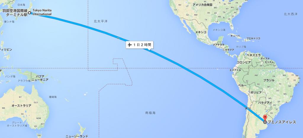 成田空港からアルゼンチンのブエノスアイレスまで