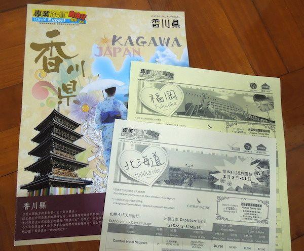 香港人は日本旅行が大好き