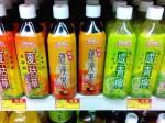 香港のお土産にも最適?日本とはちょっと違う香港のスーパーの品揃え