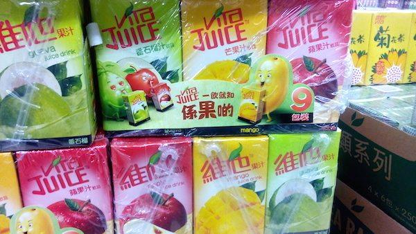 果汁系ジュース
