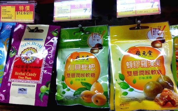 漢方系キャンディー