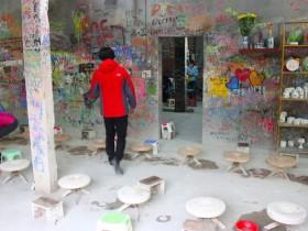 バッチャン村で陶芸を作る