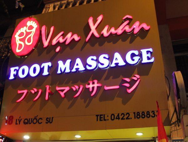 ベトナムの激安マッサージのお店