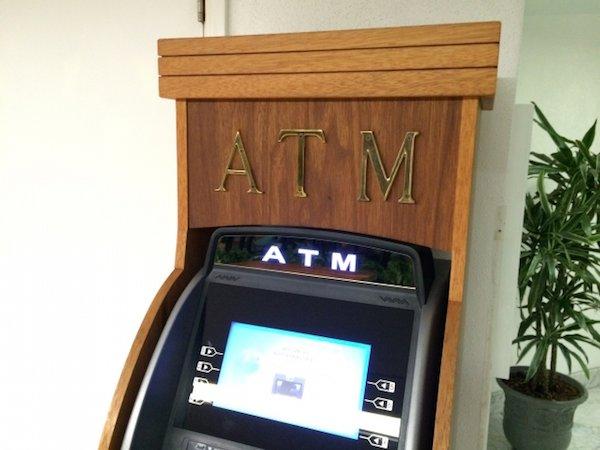 フィリピンでATMを使う