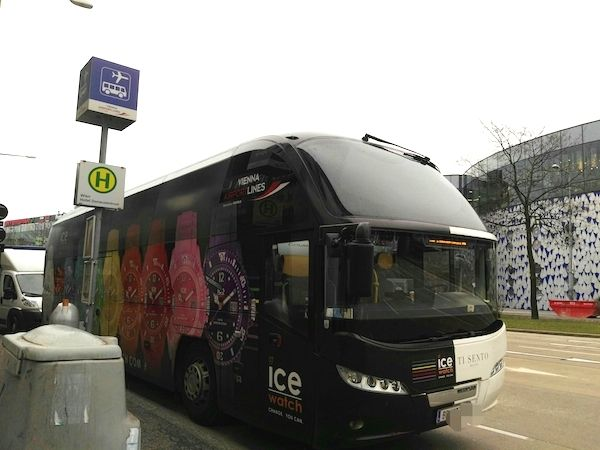 空港から市内へのバス