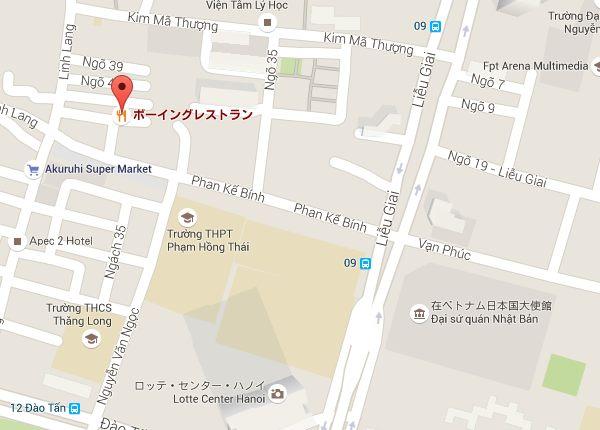 ハノイのボーイングレストランの地図