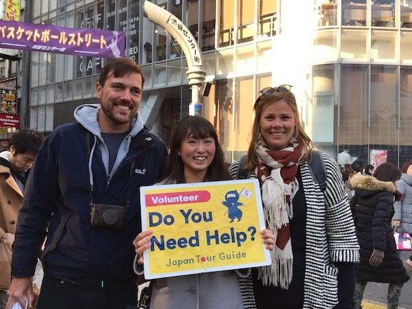 Japan Tour Guide(ジャパンツアーガイド)でボランティア