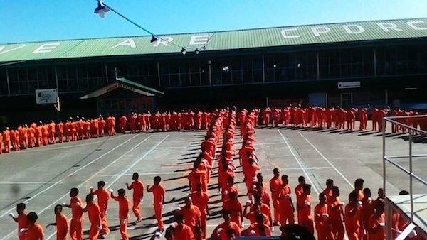 フィリピン・セブのプリズンダンス