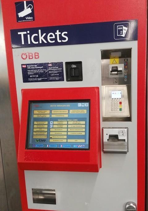電車のチケット購入