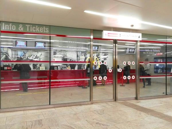 電車の定期券を購入