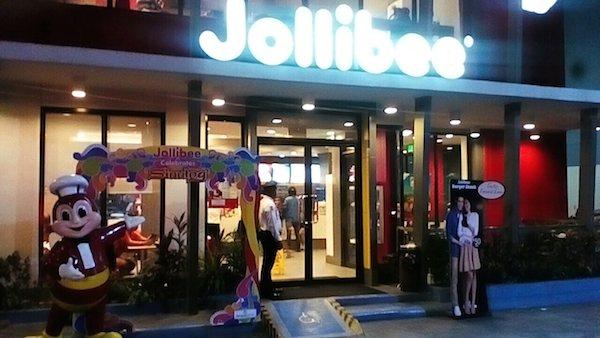 フィリピンの人気ファーストフード「ジョリビー」