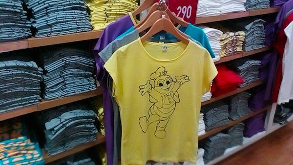 セブ島のお土産ジョリビーTシャツ