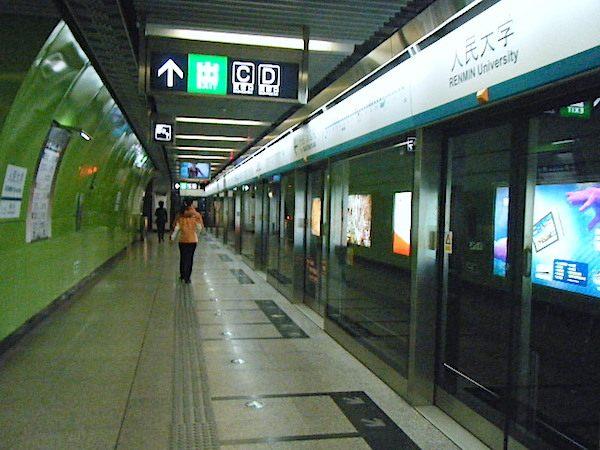 中国北京の地下鉄