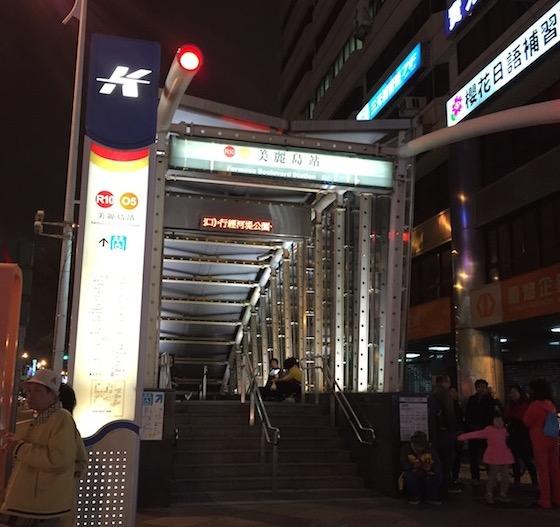 台湾の高雄の夜市のトイレ