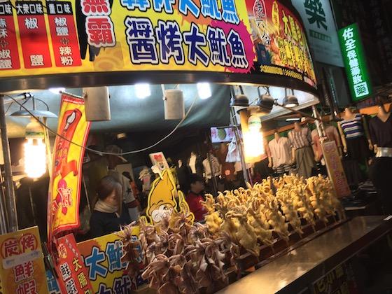 台湾の高雄の夜市の屋台