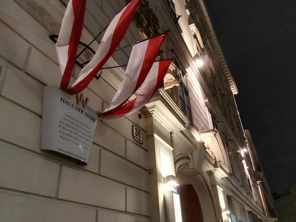 ハウスデアムジーク(Haus der Musik)