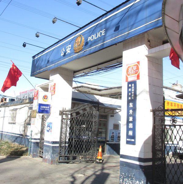 外国人臨時宿泊登記と中国生活で知っておきたい各種手続きまとめ