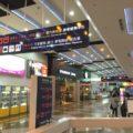 台湾・高雄空港に到着してから高雄市内へのアクセス(バス・地下鉄・タクシー)