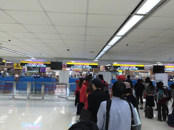 台湾への入国審査