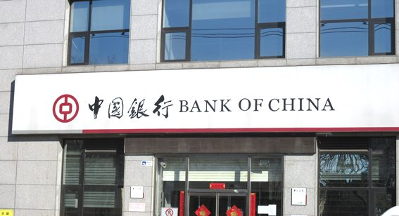 中国での両替から銀行口座の開設方法まで徹底解説