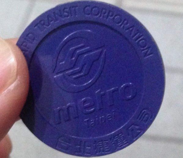 台北メトロのスマートコイン
