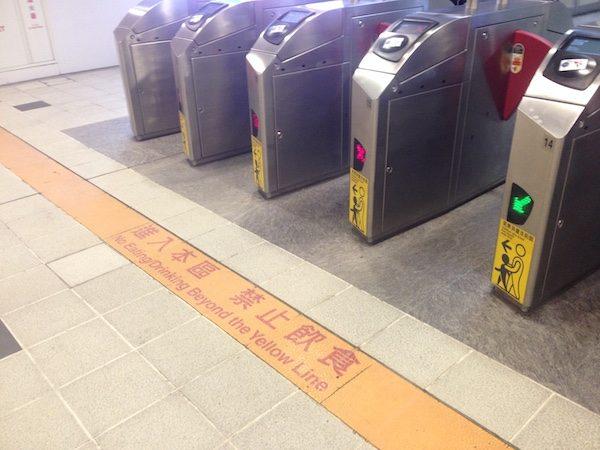 台北メトロの飲食禁止ライン