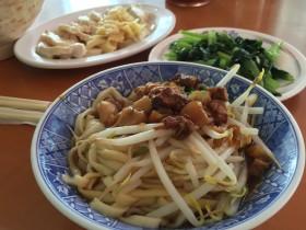 台湾の乾麵