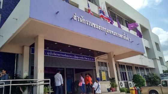 運輸局の入口
