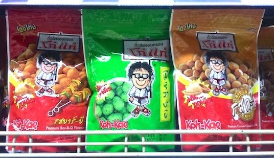 バンコクのお土産Koh-Kaeスナック豆