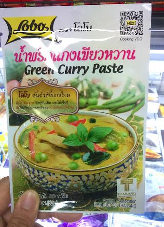 バンコクのお土産タイ料理の素