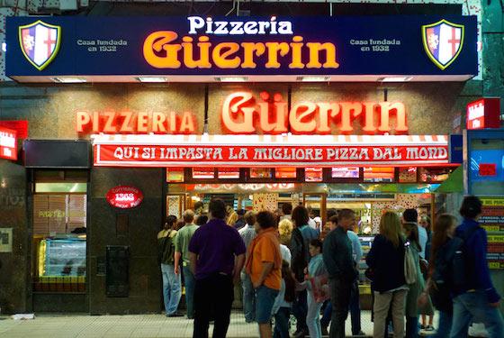 Pizzeria Guerrin (ピッツェリア・グェリン)