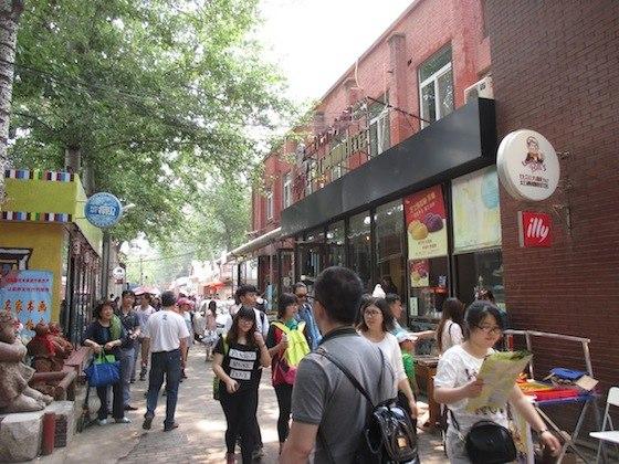 北京の798芸術区