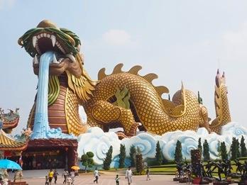 ドラゴン寺