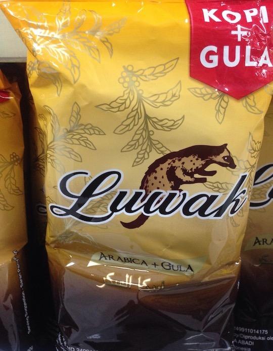 ルアックコーヒー(Kopi Luwak)