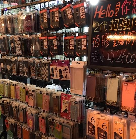 台湾のお土産iPhoneケース