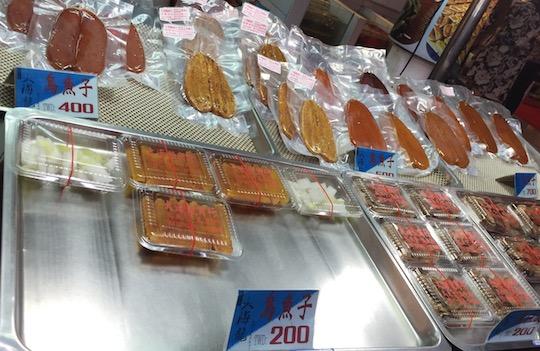 台湾のお土産・カラスミ