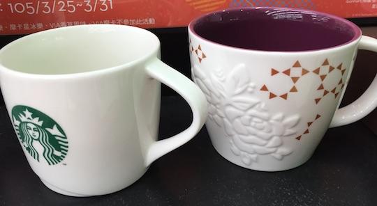 台湾のお土産マグカップ