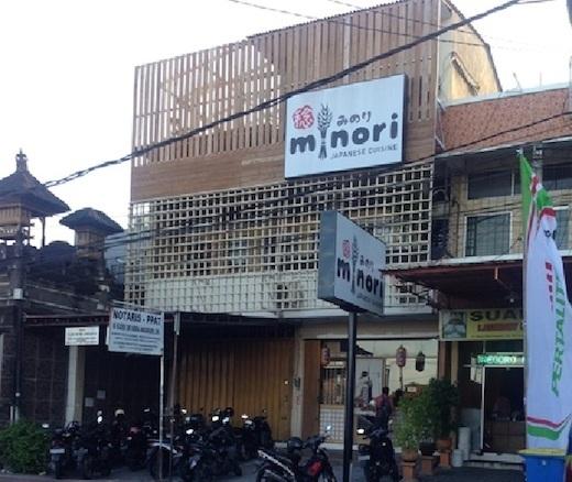 MINORI(みのり)