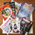 北京でもらえる日本人向けの5つのフリーペーパー【情報収集に使える】