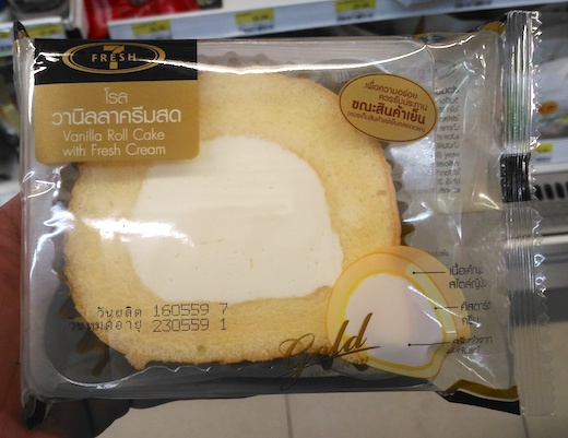 バニラロールケーキ