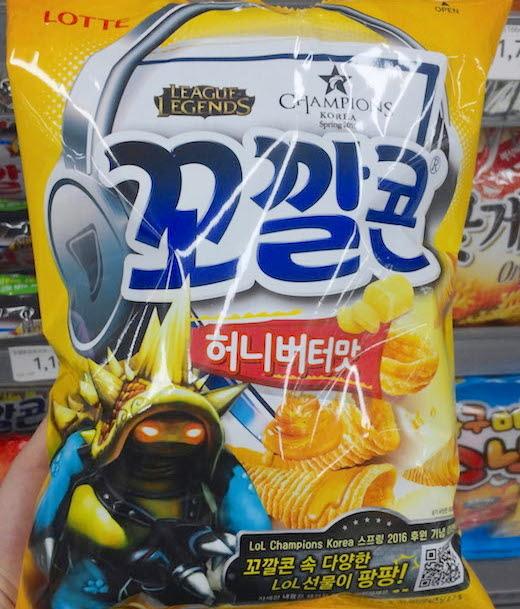 コッカルコーン ハニーバター味(롯데 꼬깔콘 허니버터맛)